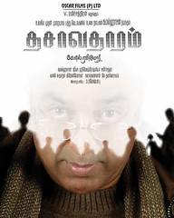 Dasavatharam Poster 2