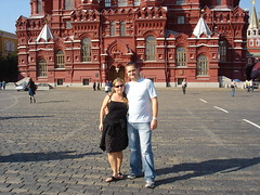 Me, the missus and red square