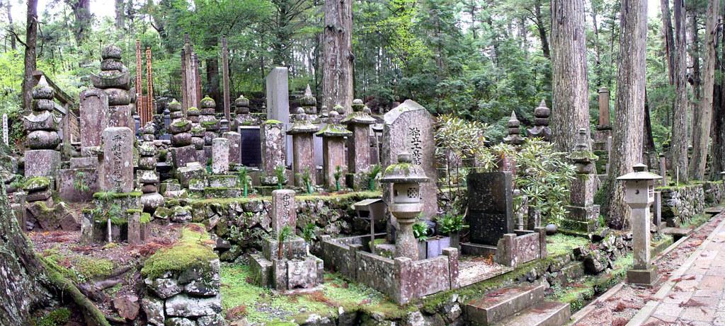 Cementerio KoyaSan
