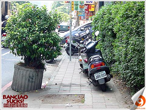 banciao_sucks_sidewalk2