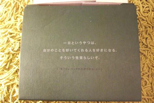 DSCF2441.JPG