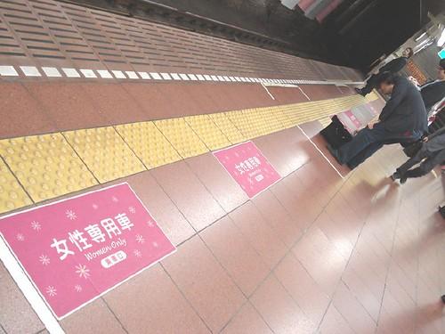 JAPAN 601