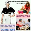 41947769552_77ae5dc9e1_t