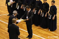 66th All Japan Interprefectrue Kendo Championship_277