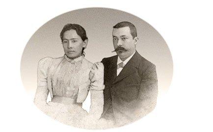 Filiberto Rodríguez y Rosa Torrealba