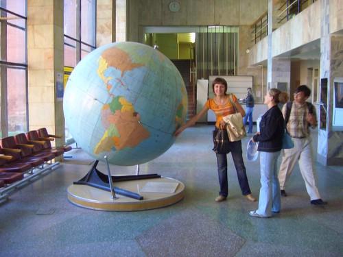 Глобус \ Globe