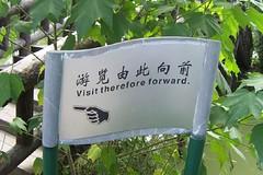 park sign sz
