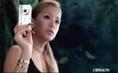 ayumi, digital camera, camera, panasonic camera, panasonic lumix