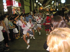 Awa-Odori pictures on Flickr