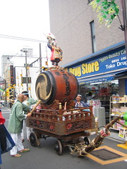 Picture of Kuhonbutsu Taiko drum
