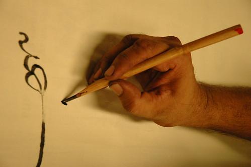 kaligrafija: ruka