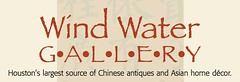 Houston's largest source of Chinese Antiques and Asian home d�cor.