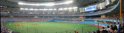 0853 Osaka Dome Panorama