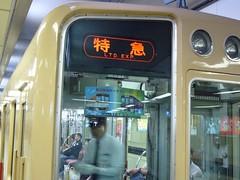 阪神8000系は中から掲出