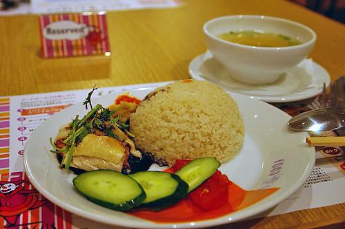 Singapore Chicken Rice @ LaLaport TOYOSU Food Circus KRISTON