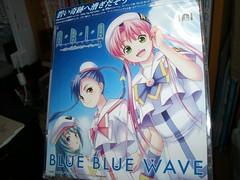 BLUE BLUE WAVE