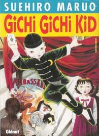 SuehiroMaruo-GichiGichiKid