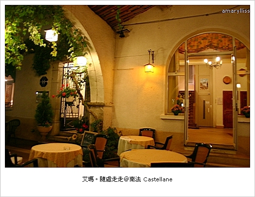 [旅行] 2005 Euro Trip (49) Hometown of Zidane @amarylliss。艾瑪[隨處走走]