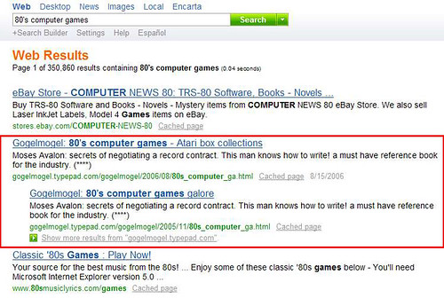 MSN Search mystery #1