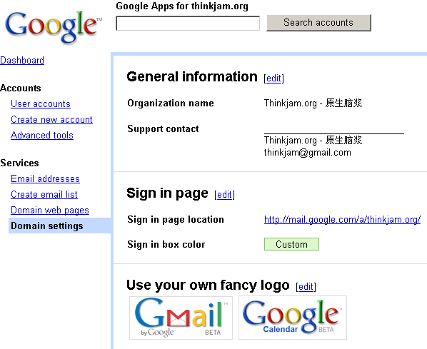 google apps for your domain settings