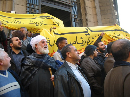 Kefaya's 1st anti-Mubarak demo (Photo by Hossam el-Hamalawy, taken on 12Dec04)