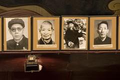 Naxi orchestra dead