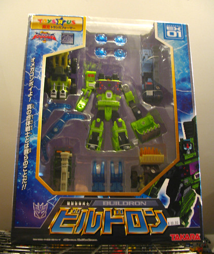 Takara Super Link Buildron giftset