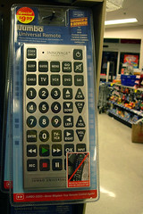 biggest remote control ever