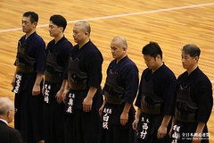 66th All Japan Interprefectrue Kendo Championship_280