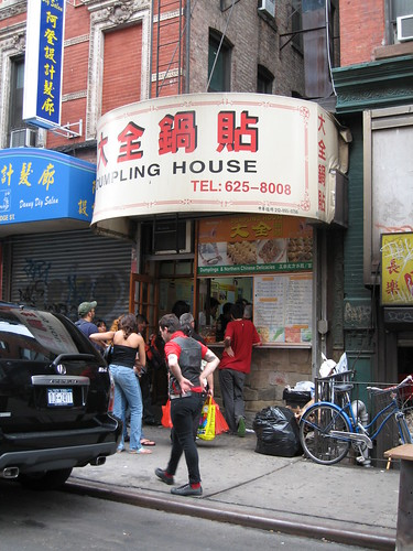 The Dumpling House