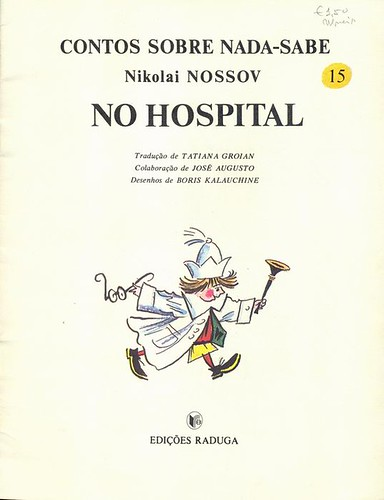 Boris Kalauchine, No Hospital, 1989 - 1