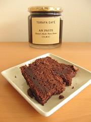 Chocolate Azuki Bean Soufflé Cake