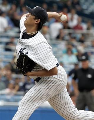 Yankees vs Tigers 2:0