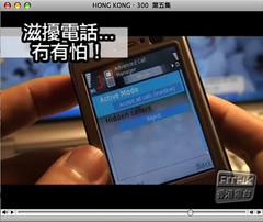 HK.300 episode5