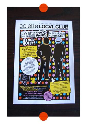 colette_party_flyer