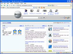 google personalized homepage for dell