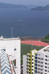 HKUST Athletics field