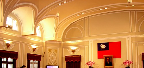 Office of the President, ROC
