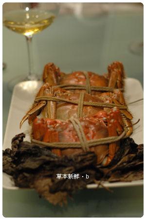A級 大閘蟹