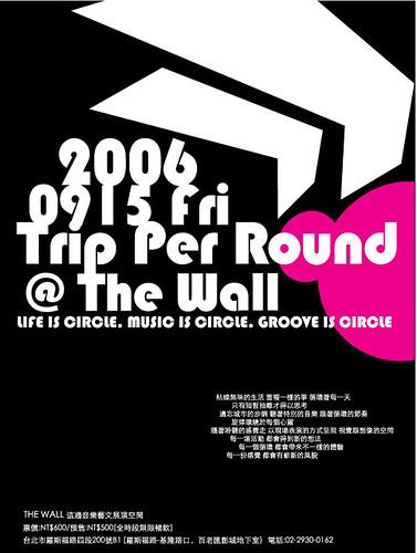 Trip Per Round Flyer