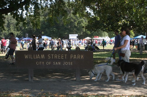 Bark in the Park Entrance