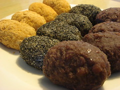おはぎ OHaGi / Rice cake covered with sweet bean