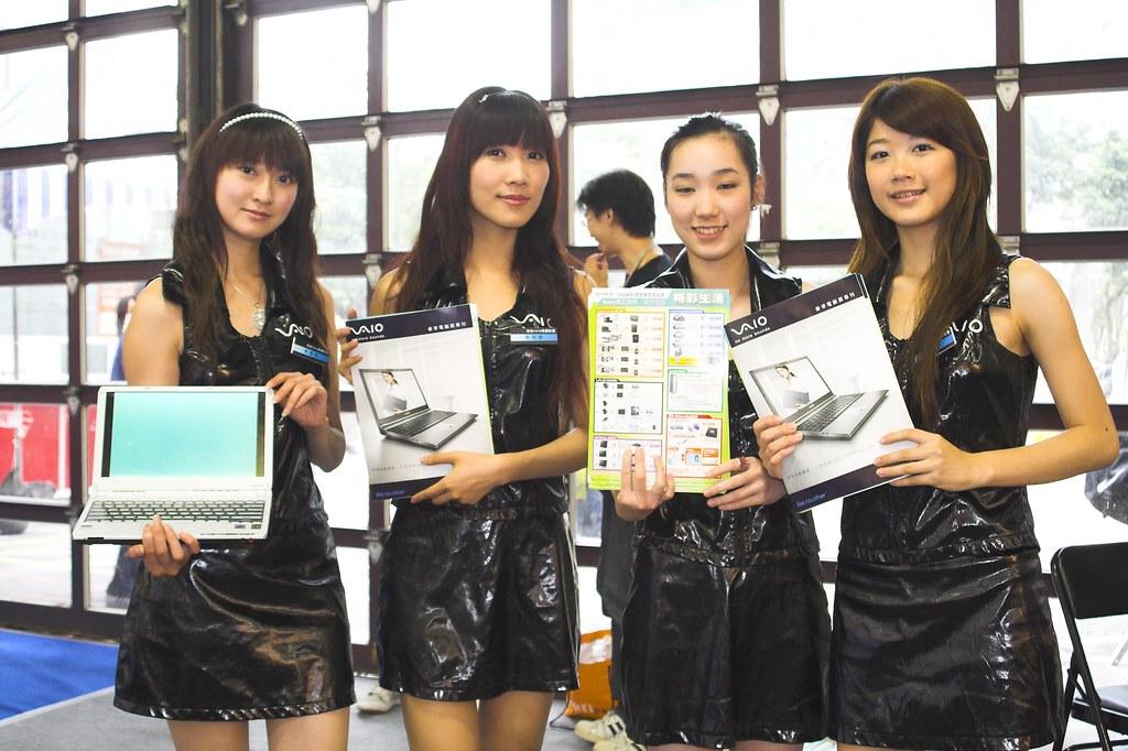 Sony Show Girl