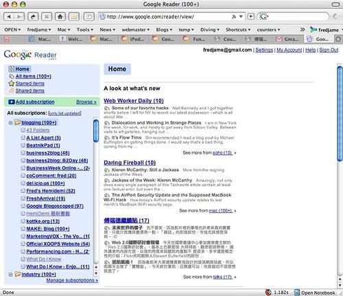 New Google Reader interface