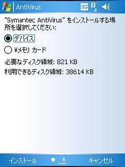http://static.flickr.com/98/269472736_f49cf10ca0_o.jpg