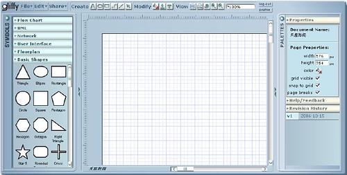 270011345 d2e2c763d4 Gliffy:在线流程图