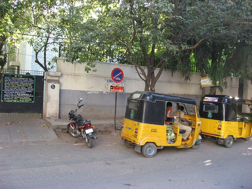 No Parking in front of Suriya Sweets..