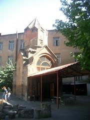 Katoghike