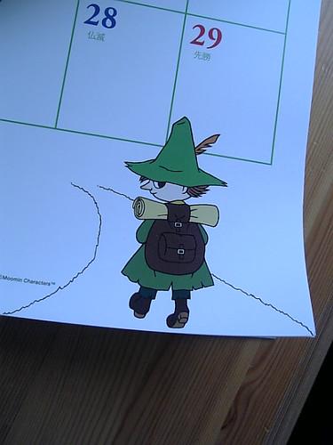 Uno de los personajes de muumi