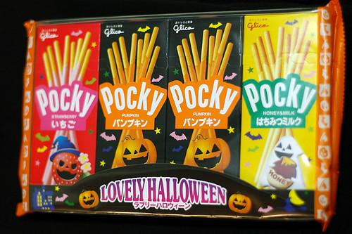 Pocky Halloween 2006